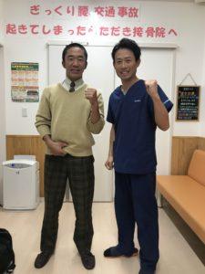 肩の痛み 高崎市に住んでいる17歳 学生